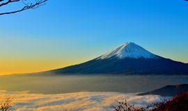 Flight & Hotel Tokyo - Vacation Packages Japan