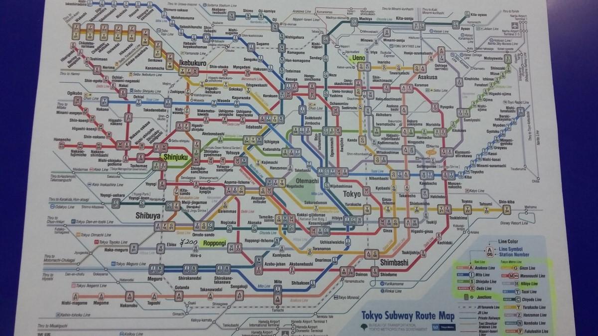 U-Bahn Plan von Tokio