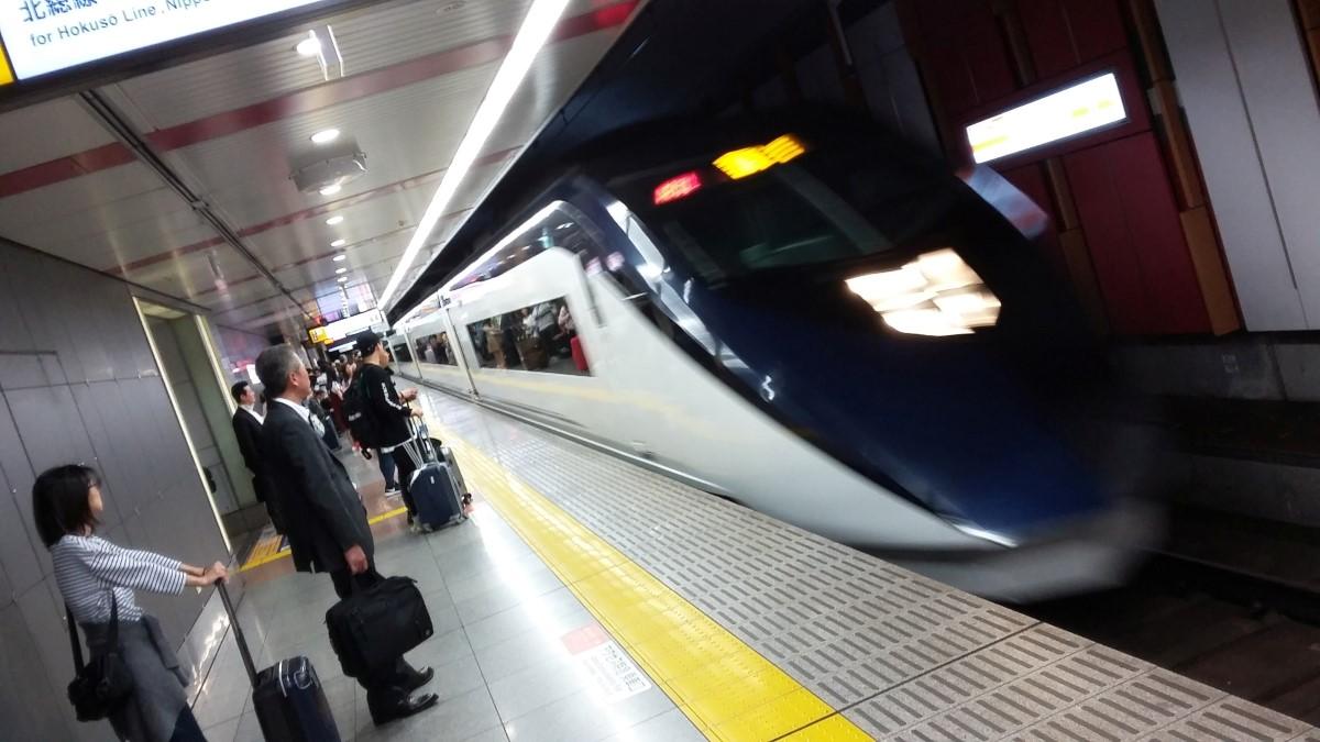 Skyliner Airport Express am Tokio Narita Flughafen